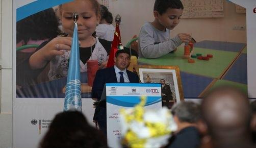 افريقيا - المغرب، وجودة التربية في مرحلة الطفولة المبكرة