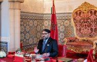 هذا ما تمت المصادقة عليه بالمجلس الوزاري الذي ترأسه الملك