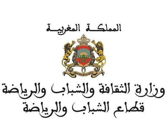 فتح الترشيح لجائزة المغرب للكتاب برسم سنة 2020