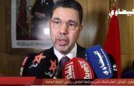 عبد النباوي: نسعى إلى جعل مكافحة التعذيب ثقافة سارية