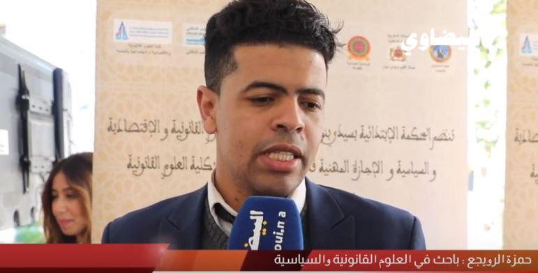 شُوف شاب مغربي باحث كيفاش كيتكلم..