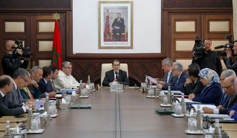 قواعد ومقتضيات مشروع قانون الأمن السيبراني