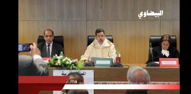 شوف جواب عبد النباوي على من ينتقد النيابة العامة
