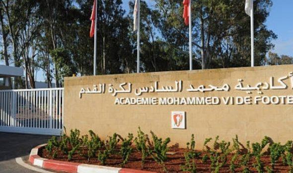 أكاديمية محمد السادس