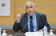 الدعوة إلى توضيح العلاقات بين المصالح اللاممركزة للدولة والجماعات الترابية