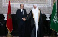 مجلس النواب ومجلس الشورى السعودي يتفقان