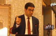 شُوف وصفة حكومة الشباب للنموذج التنموي الجديد