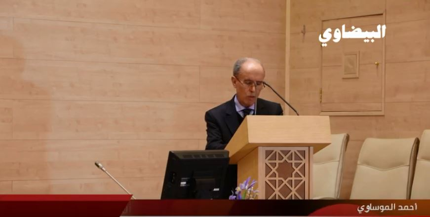 اللقاء القضائي المغربي الإسباني السابع، خِتامهُ مسك