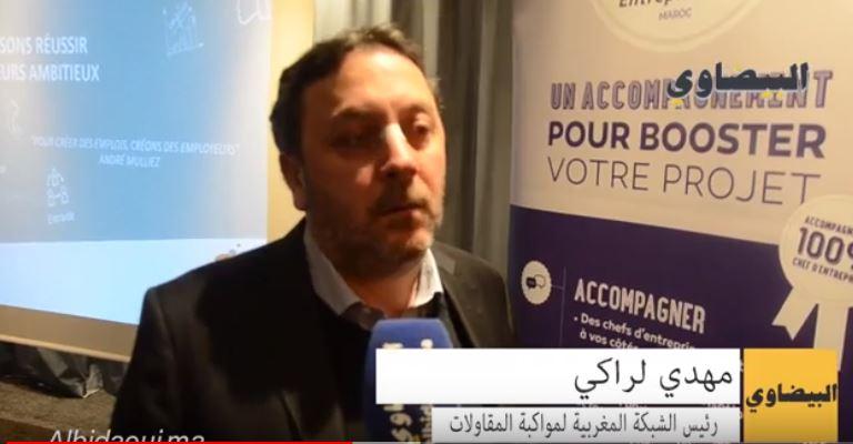 شُوف نموذج ديال جمعية كتخلق الثروة في المغرب