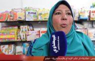 حبُّ الطفل المغربي للكتاب ودُور النشر الأجنبية، أية علاقة؟؟