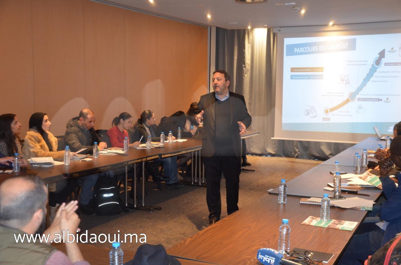 الشبكة المغربية لمواكبة المقاولات قِيمةٌ مُضافة لخلق الثروة بالمغرب