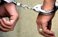 توقيف شخصين للاشتباه في تورطهما في محاولة إرشاء موظف شرطة