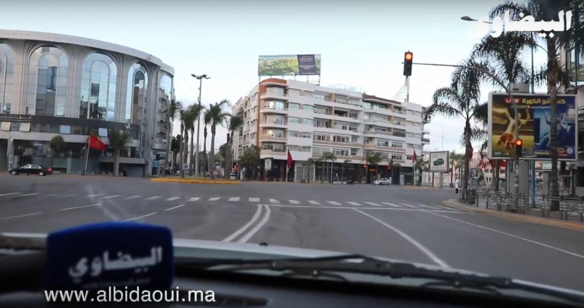 حالة الطوارئ.. شُوف شوارع الدار البيضاء كتصفر