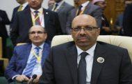 تعرَّف على التجربة المغربية في المجال الأمني