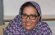 اليوم الوطني للكاتبة: رابطة كاتبات المغرب تجدد التزامها