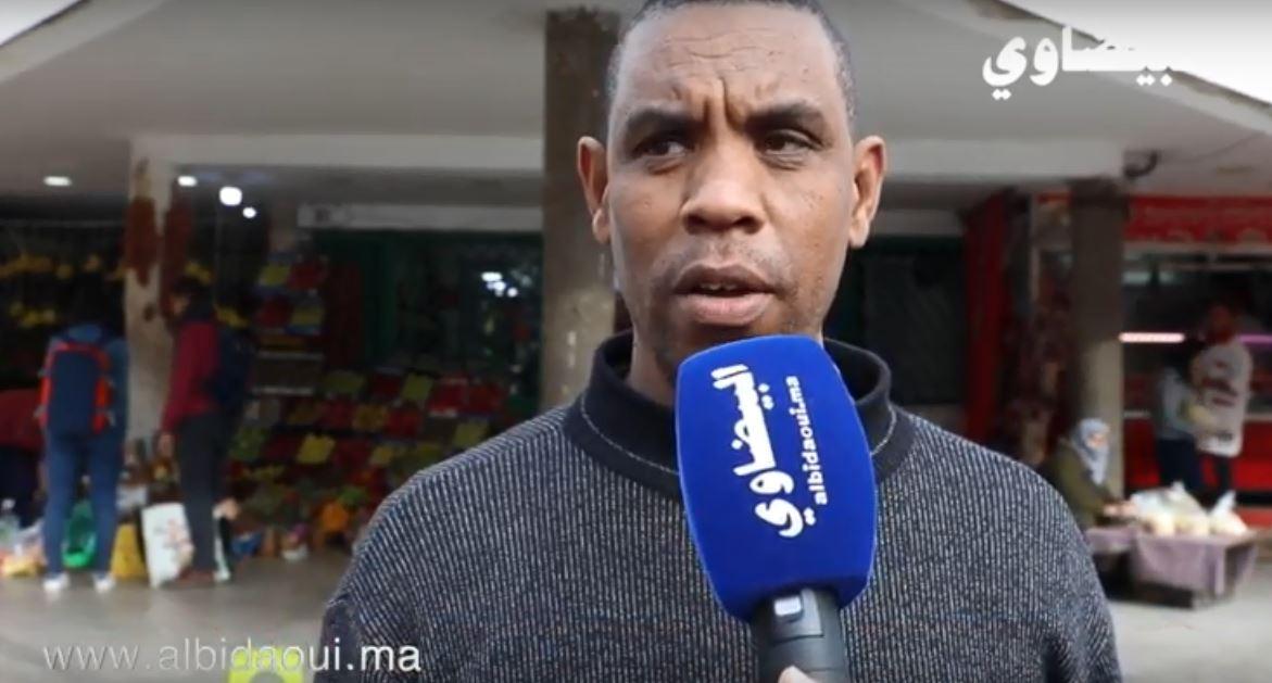 شوف آش دار فيروس كورونا في الدار البيضاء
