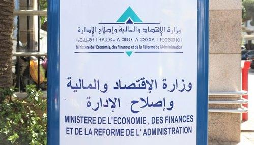 عجز الميزانية يبلغ 42,8 مليار درهم