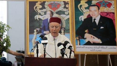 وزارة الأوقاف والشؤون الإسلامية تطلق منصة الكترونية خاصة بالتعليم العتيق