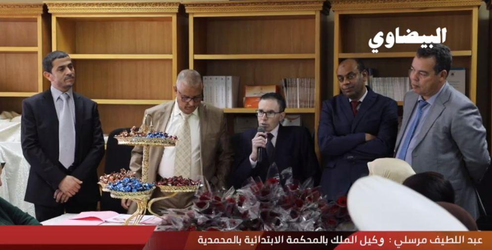 المحكمة الابتدائية بالمُحمدية تحتفي بنسائها