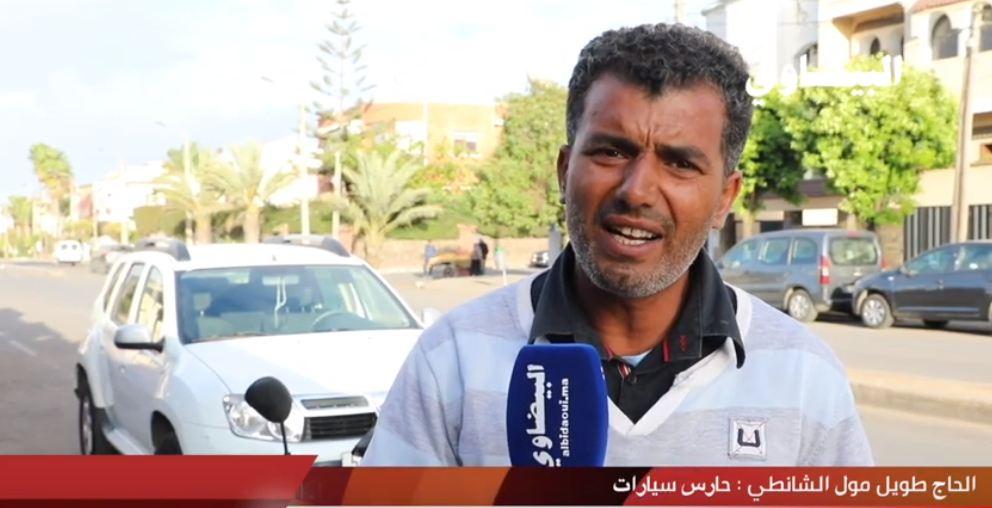 نصائح مُول الشَّانطي للمغاربة..