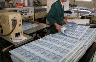 الدرهم المغربي يَهْوِي مُقابل الأورو والدولار