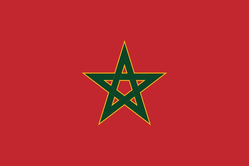 المغاربة يُرددون النشيد الوطني يوم الأحد المقبل
