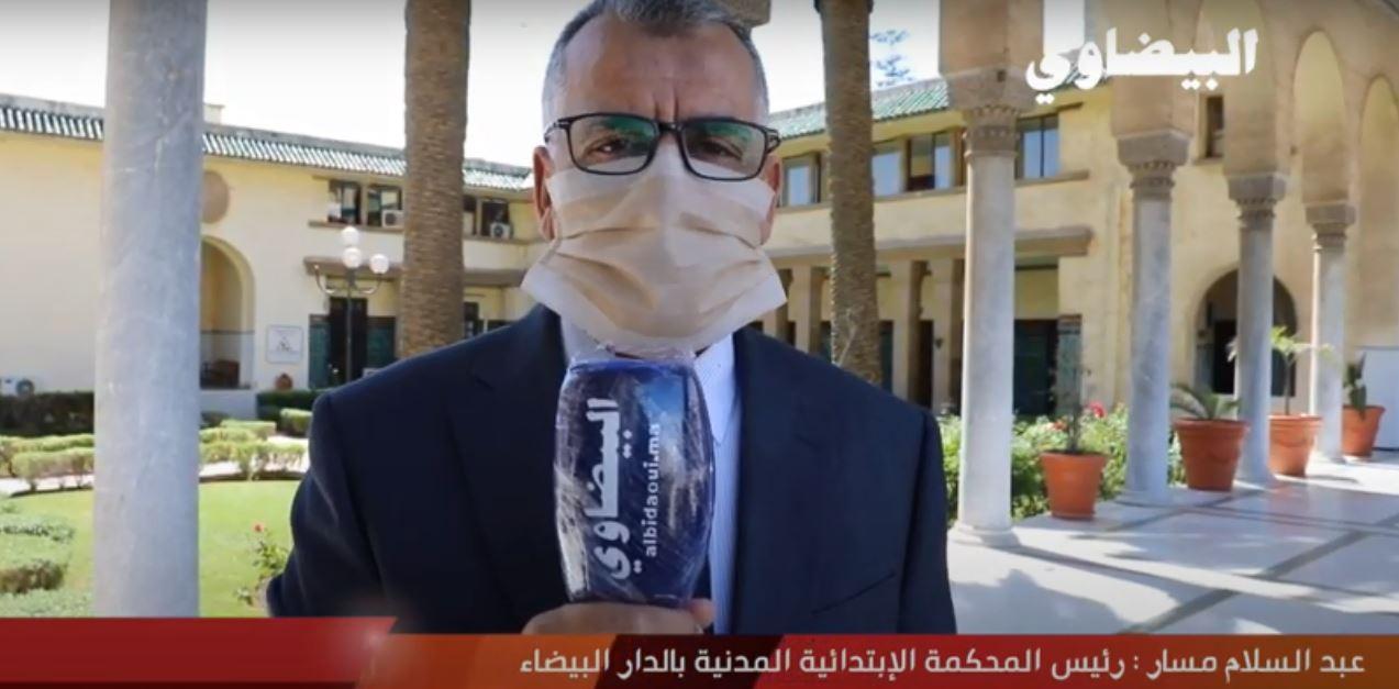 عبد السلام مسار: أسرة العدالة جنودٌ مجندون لِخدمة هذا البلد السعيد