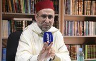 علاش التجربة المغربية مُتفرِّدة في تدبِير الشأن الديني