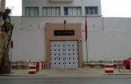 ربط مؤسسات سجنية بخدمة الانترنيت عالي الصبيب