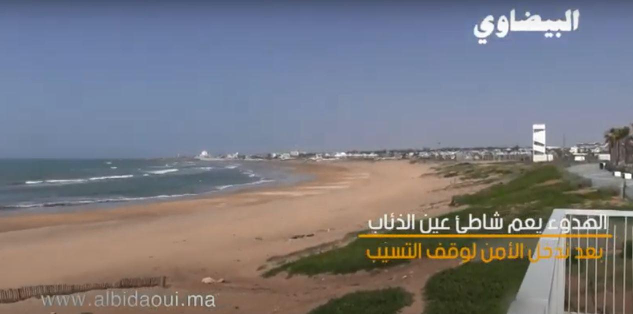 الهدوء يعمُّ شاطئ عين الذئاب بعد تدخل الأمن لوقف التسيب