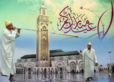 عيد الفطر المبارك غدا الأحد بالمغرب