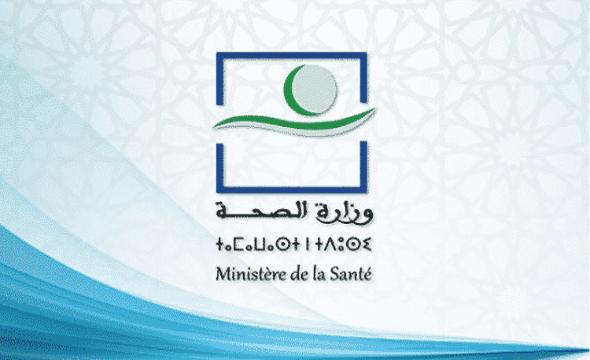 826 إصابة و1177 حالة شفاء و18 حالة وفاة بالمغرب