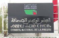 قطاع الصحافة المغربية تكبد خسائر فاقت 240 مليون درهم