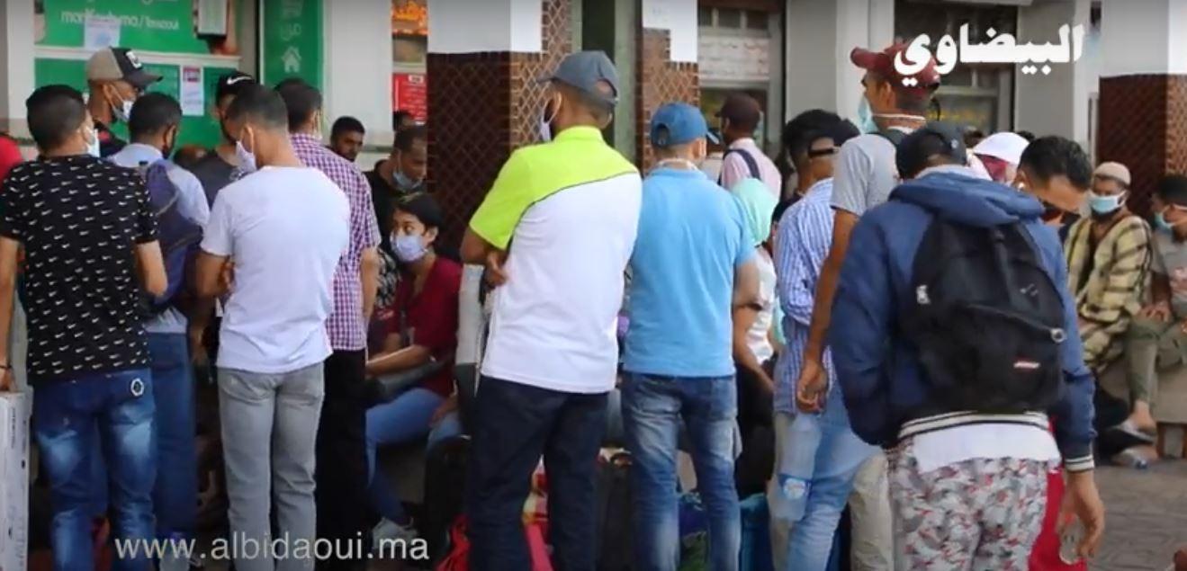 محطة أولاد زيان.. تَدَمُّر المغاربة من قرار منع التنقل