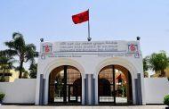 ست جامعات مغربية ضمن أحسن 1200 جامعة عالميا