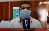 الجمعية المغربية لتربية الشبيبة: