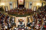 مجلس النواب يوافق على هبة لا رجعة فيها