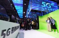 الاقتصاد الرقمي في الصين يحقق 5 تريليون دولار في عام 2019