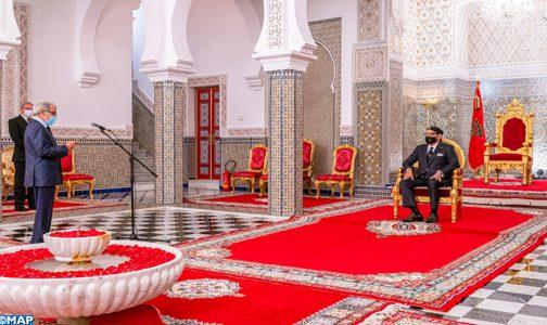 الملك يستقبل والي بنك المغرب..