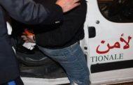 الشغب.. توقيف 13 شخصا للاشتباه في تورطهم في العصيان