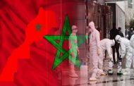 خريطة الجائحة بالمغرب