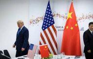 بكين تتوعد واشنطن