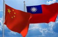 الصين غاضبة من زيارة مسؤول أميركي رفيع إلى تايوان