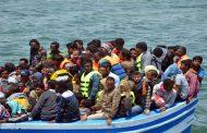 اعتراض 223 من المهاجرين الجزائريين غير الشرعيين