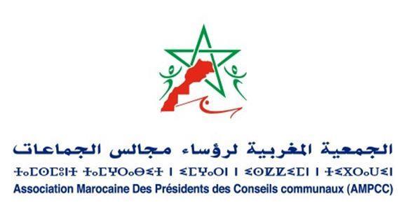 الجمعية المغربية لرؤساء مجالس الجماعات تدين العمل الطائش لقناة