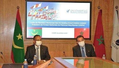 المغرب وموريتانيا، التزام مشترك