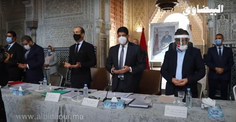 مجلس جهة الدار البيضاء-سطات، وما صادق عليه خلال اجتماع دورته العادية لشهر أكتوبر
