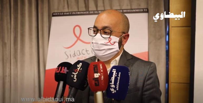محاربة السيدا بالمغرب.. بين المخاوف وما تم تحقيقه