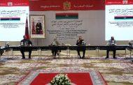 تمسك مجلس النواب والمجلس الأعلى للدولة، بالملكية الليبية للعملية..