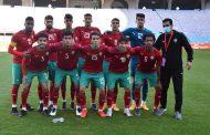 المنتخب الوطني المغربي يواجه نظيره التونسي في دور ربع النهاية